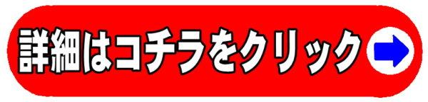 高崎だるま通販サイト鈴屋の公式サイトへ